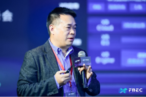 资讯 | 华为李腾跃:AR&VR赋能生态,共创数字新世界,AR&VR-花粉俱乐部
