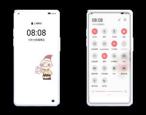 【主题爱好者】 全局主题:平安圣诞 百变锁屏 支持EMUI11-9.0等,主题爱好者-花粉俱乐部