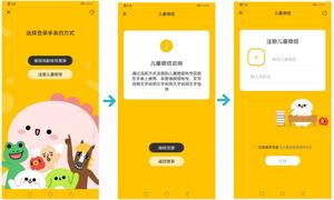 华为儿童手表4X支持微信啦!,穿戴健康-花粉俱乐部