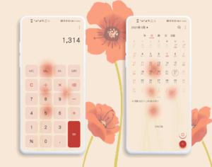 【小红花】微信主题套装;送你一朵小红花,华为主题-花粉俱乐部