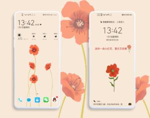 微信主题;送你一朵小红花全局适配【小红花】,华为主题-花粉俱乐部