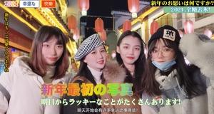 【花粉女生】韩系少女,花粉随手拍-花粉俱乐部
