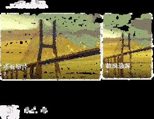 M6 10.8英寸丨AI字幕、多屏协同等宝藏功能已安排,华为平板M6-花粉俱乐部