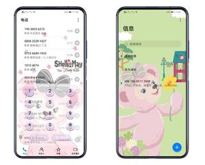 雪莉玫【手机主题配套微信8.0美化】,主题爱好者-花粉俱乐部
