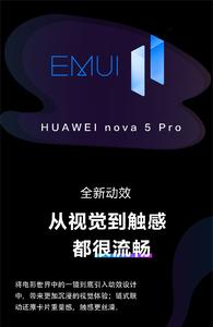 nova 5 Pro | EMUI 11精彩不停,AI字幕等全新功能上线,华为nova系列-花粉俱乐部