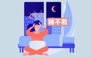 第9期:睡不好,对心血管系统有什么影响?,运动健康-花粉俱乐部