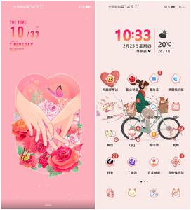 【主题爱好者】【3.2更新】【单车女孩】淡粉色女生专用+8.0专属微主题,创作-花粉俱乐部