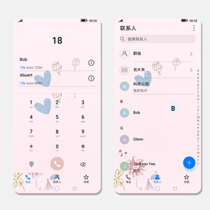 手机主题简约素雅粉(带微信主题),创作-花粉俱乐部