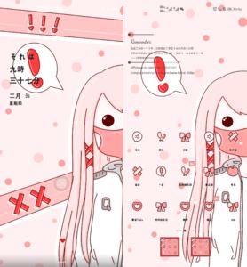 【主题分享:09号记忆】一款粉色但是酷酷的主题,主题爱好者-花粉俱乐部