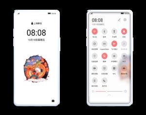 【主题爱好者】 全局主题:元宵节 百变锁屏 带微信模块 支持EMUI11-9.0,主题爱好者-花粉俱乐部