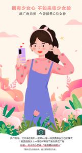 【精致女生】女孩·女神·女王 nova 陪你一起精致可爱!,华为nova 8系列-花粉俱乐部
