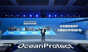 华为发布 OceanProtect 数据保护新品:全容灾、热备份、温归档、智融合,花粉头条-花粉俱乐部
