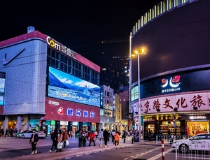 广州北京路步行街夜景,花粉随手拍-花粉俱乐部