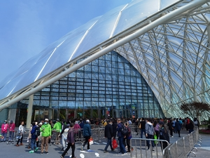扬州世界园艺博览会,花粉随手拍-花粉俱乐部