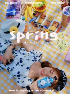 【花粉女生】春日夜野餐攻略,开启健康轻食野餐,花粉随手拍-花粉俱乐部