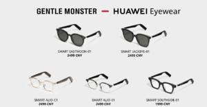 """华为智能眼镜体验:你的下一副眼镜不仅要好看,或许还要""""说话"""",HUAWEI-GENTLE MONSTER智能眼镜-花粉俱乐部"""