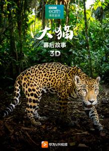 【华为VR视频上新】一大波3D大片来袭!一起探索未知~,AR&VR-花粉俱乐部