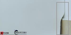 【根元智能鞋柜】杀菌·除臭·防湿防霉·烘干·智能定制呵护您的健康,华为Mate30系列-花粉俱乐部