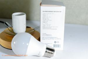 从使用阳光灵睿智能灯泡的光开始,打造美好的智能生活,HiLink生态产品-花粉俱乐部