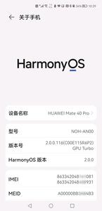 未升级的伙伴,一样可以使用HarmonyOS功能?,华为nova7系列-花粉俱乐部