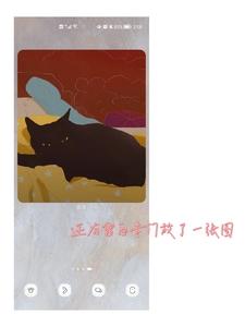 【花粉女生】莫兰迪色系 华为手机鸿蒙系统桌面布置教程,HarmonyOS-花粉俱乐部