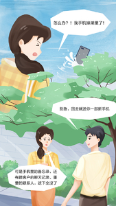 HarmonyOS小妙招,花样备份手机指南,华为Mate30系列-花粉俱乐部