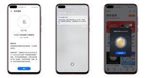 """【七嘴八舌】如何解决""""升级HarmonyOS后手机掉电快""""问题!,华为P40系列-花粉俱乐部"""