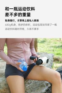 【0元试用】华为HiLink深层肌肉按摩仪免费试用等你来报名!,HiLink生态产品-花粉俱乐部