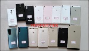 【老爷子的P50评测】从我收藏的P系列手机,说说华为P系列手机的研发历程!,华为P50系列-花粉俱乐部