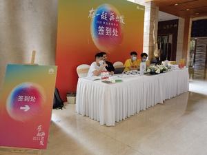 分享 | 一起回顾2021花粉年会,广东同城花粉俱乐部-花粉俱乐部