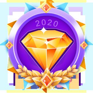 2020年度技术花粉钻石勋章