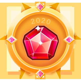2020年度技术花粉黄金勋章
