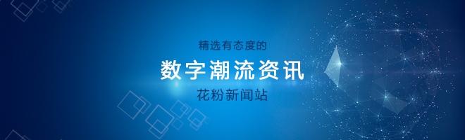 【花粉新闻站】劲爆!荣耀V8独家赞助圆明园VR/AR创意大赛,花粉漫谈库-花粉俱乐部