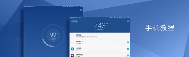 """【小摩教程】手机内存的""""其他""""是什么?能删除吗?,荣耀NOTE8-花粉俱乐部"""