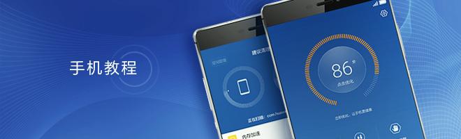 【小摩教程】如何保护手机里的重要信息,你需要GET这几招!,荣耀NOTE8-花粉俱乐部