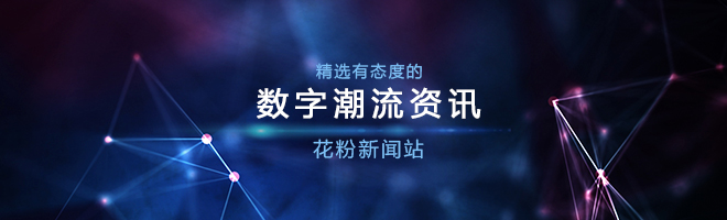 【花粉新闻站】Mate9国行版发布!3399起,价格感人!,花粉漫谈库-花粉俱乐部