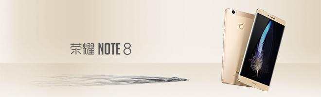 【荣耀NOTE8】大屏机,不得不学的玩法!玩大屏机就得这样玩!,荣耀NOTE8-花粉俱乐部