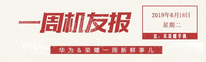 猛料,华为打通5G语音视频 | P30 Pro海外版EMUI10视频爆出!,华为P30系列-花粉俱乐部