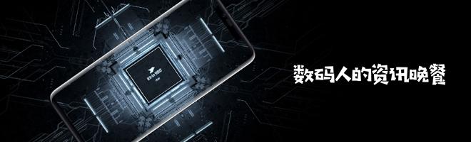 数码资讯 | 三大运营商遭约谈;LCD与OLED之争落下帷幕?,荣耀20系列-花粉俱乐部