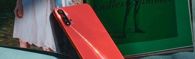 拒绝不出色,华为nova5 Pro珊瑚橙解锁今夏时尚LOOK!,华为nova5/nova5 Pro-花粉俱乐部
