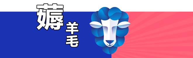资讯 | 趣姐薅羊毛最新攻略出炉,探秘近期最强特权优惠!,花粉福利-花粉俱乐部