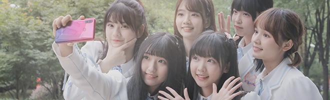 荣耀20i同款自拍美学秘籍,看8月24日AKB48TeamSH亚洲盛典!,荣耀20i-花粉俱乐部