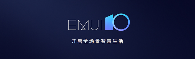 资讯 | 深入了解EMUI10,华为工程师做默默做的这些事真相了!,EMUI 10/Magic UI 3-花粉俱乐部