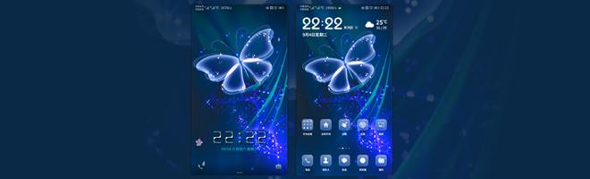 主题 | 荣耀20S定制《蝶羽蓝》上线,藏在手机里的蝶羽幻影!,主题爱好者-花粉俱乐部