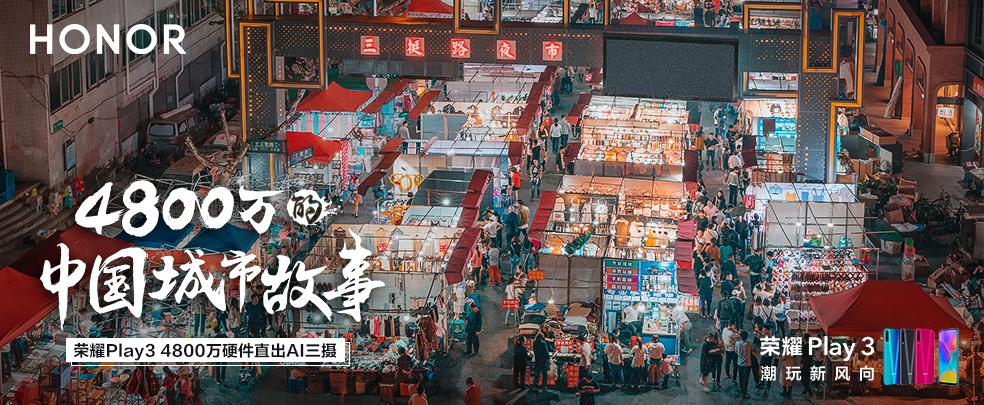 【4800万的中国城市故事】 照片征集活动-花粉俱乐部