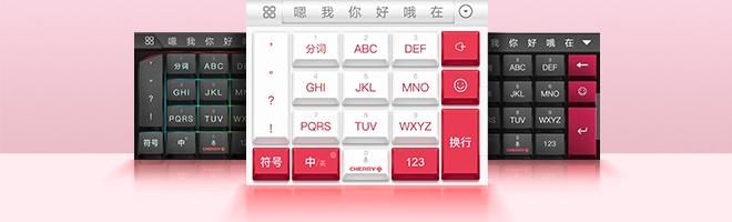 教程 | 绝对涨姿势,华为Mate30 Pro竟然自带Cherry机械键盘?,华为Mate30系列-花粉俱乐部