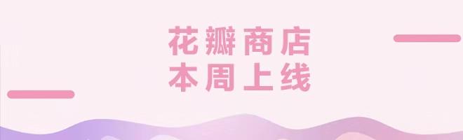 资讯 | 剁手第二天,花店长又来一波福利,看完真忍不住!,花粉漫谈-花粉俱乐部