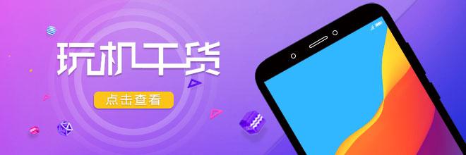 简单四步,非华为笔记本也可以安装Huawei Share一碰传功能!,华为Mate30系列-花粉俱乐部