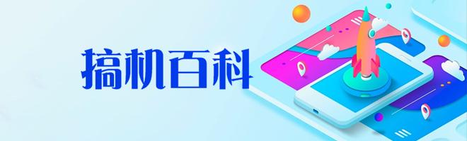 资讯 | 华为Mate系列再添新成员,14款机型开启EMUI10升级!,华为Mate20系列-花粉俱乐部