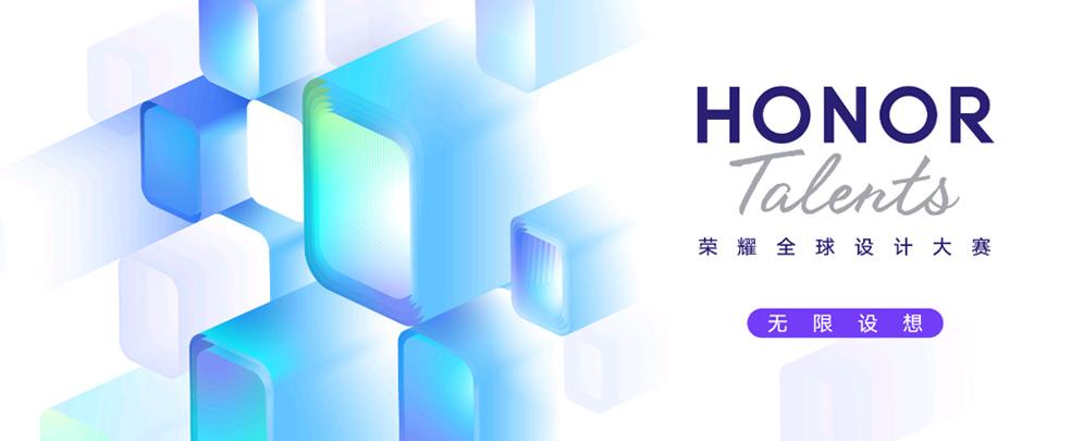 【官方大赛】HONOR Talents 荣耀全球设计大-花粉俱乐部